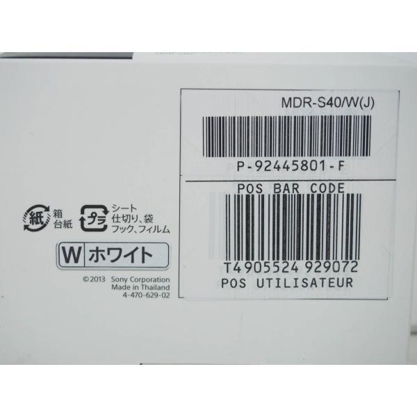 未使用 ソニーSONY ステレオヘッドホン オープンエア型オーバーヘッドバンド MDR-S40/W 折りたたみ式