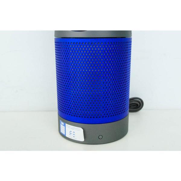 中古 ダイソンDyson pure cool 空気清浄機能付きファン 扇風機 TP00 IB アイアン/サテンブルー