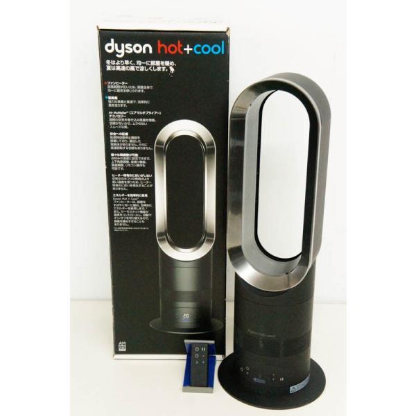 dyson(ダイソン) AM05 dyson hot+cool ニッケル/ニッケルの画像