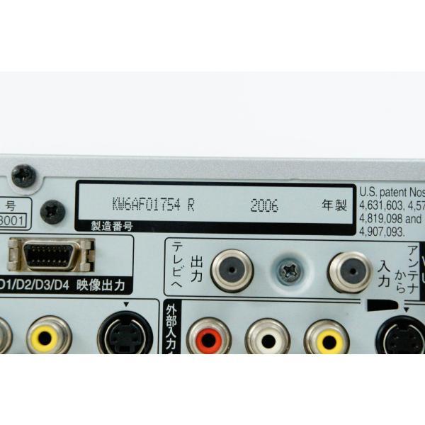 中古 Panasonicパナソニック HDD内蔵DVDレコーダー DIGAディーガ 地デジ対応 HDD200GB DMR-EX100-S