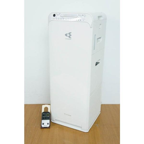 DAIKIN(ダイキン) リモコン付加湿空気清浄機 MCK55S-W ホワイトの画像