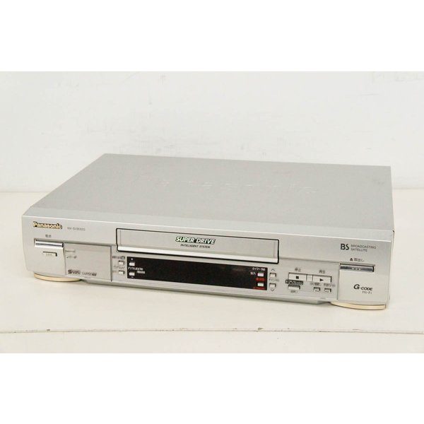 BSチューナー内蔵 S-VHSビデオカセットレコーダー [NV-SVB300]の画像
