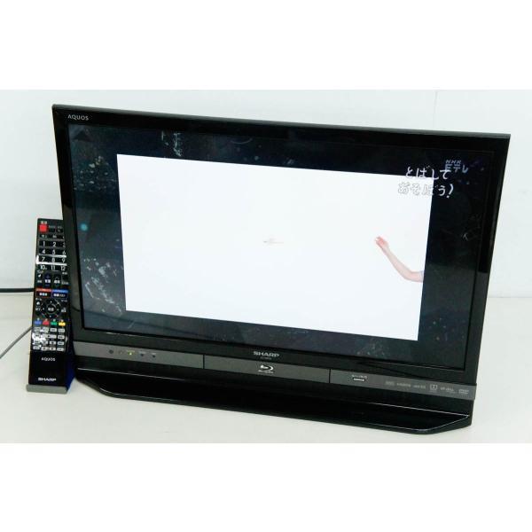 SHARP(シャープ) 液晶テレビ AQUOS(アクオス) LC-24R30-Bの画像