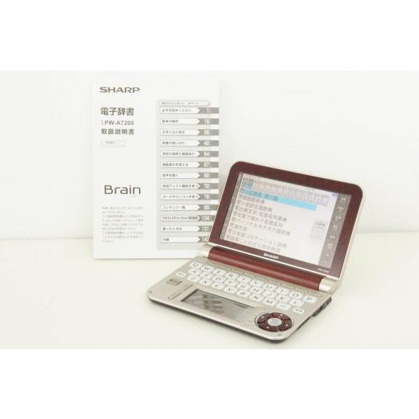 SHARP(シャープ) Brain PW-A7200-T ブラウンの画像