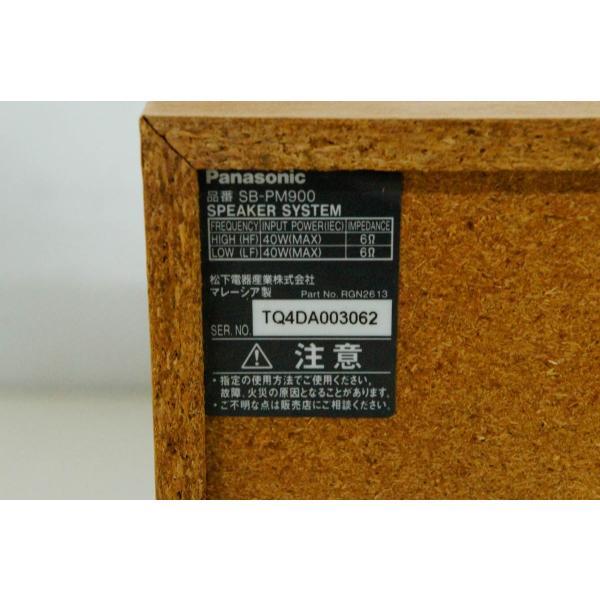 中古 Panasonicパナソニック DVD/MDステレオシステム D-dock DVD/5CD/MD/カセットテープ/ラジオ SC-PM900DVD