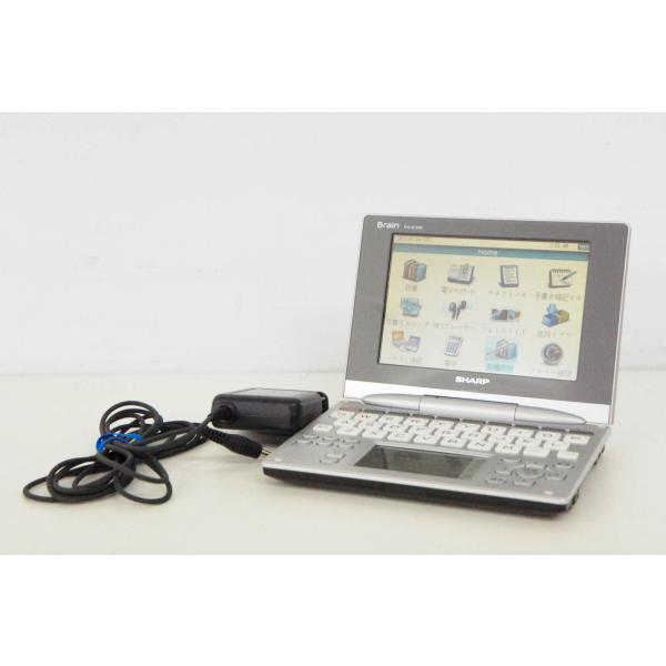 SHARP(シャープ) Brain PW-AC900-S ライトシルバーの画像