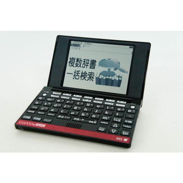 SR-G6000Mの画像