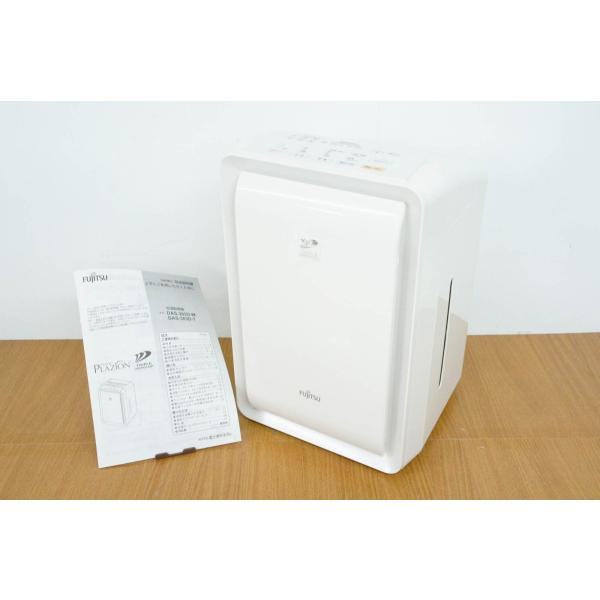 FUJITSU(フジツウ) 加湿脱臭機 「PLAZION」 DAS-303D-W ホワイトの画像