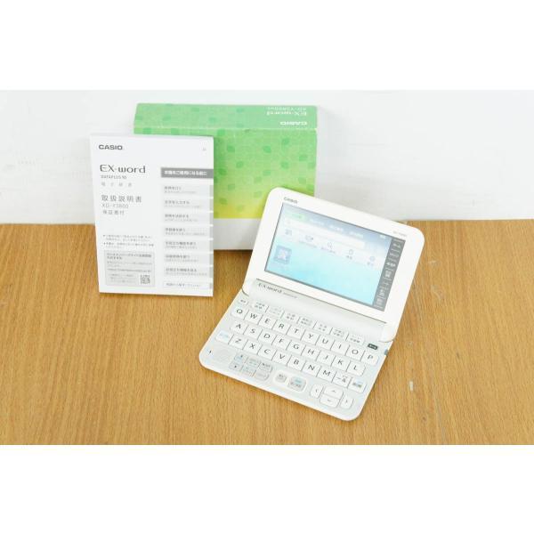 CASIO(カシオ) 電子辞書 エクスワード(EX-word) XD-Y3800WE (ホワイト)の画像