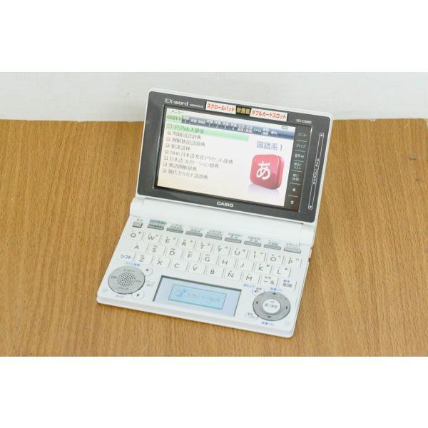 CASIO(カシオ) エクスワード XD-D3800WEの画像