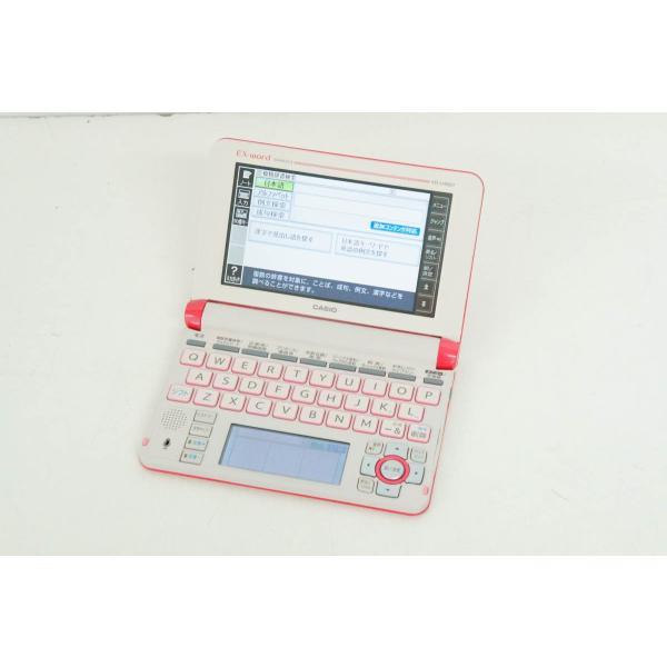 CASIO(カシオ) エクスワード XD-U4800VP ビビッドピンクの画像