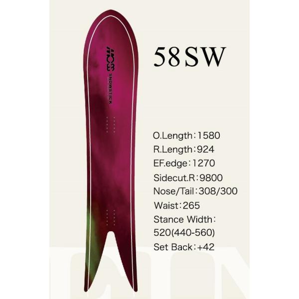 21-22 MOSS SNOWSTICK / SW58/ モス スノースティック  158cm MOSS STICK製オリジナルソールカバー付き ダリング/ベースワックス無料サービス 予約受付中