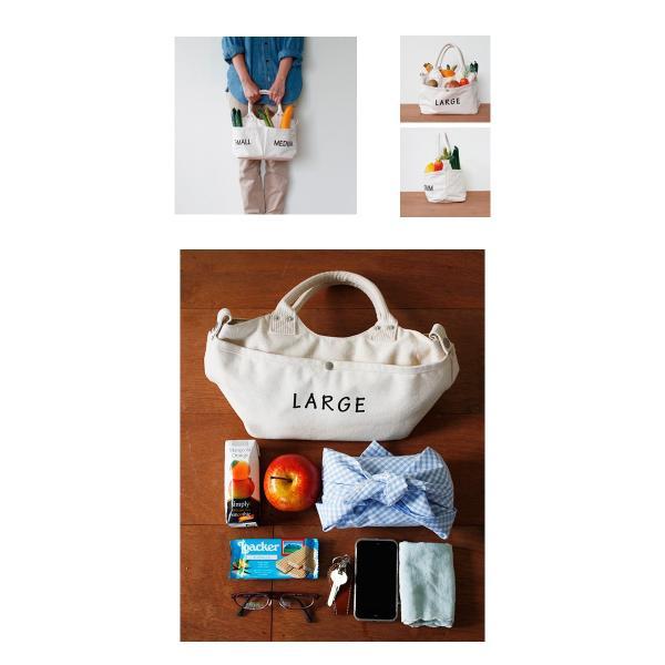 VegieBAG MINI トートバッグ べジバッグ mini キャンバス トート マザーバッグ 母の日 野菜 雑貨 ストッカーギフト 買い物バッグ シンプル