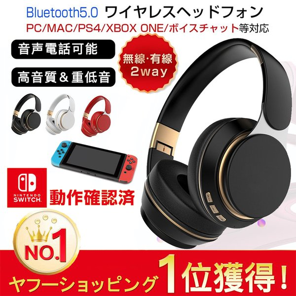 https://item-shopping.c.yimg.jp/i/l/snowing_headphone02