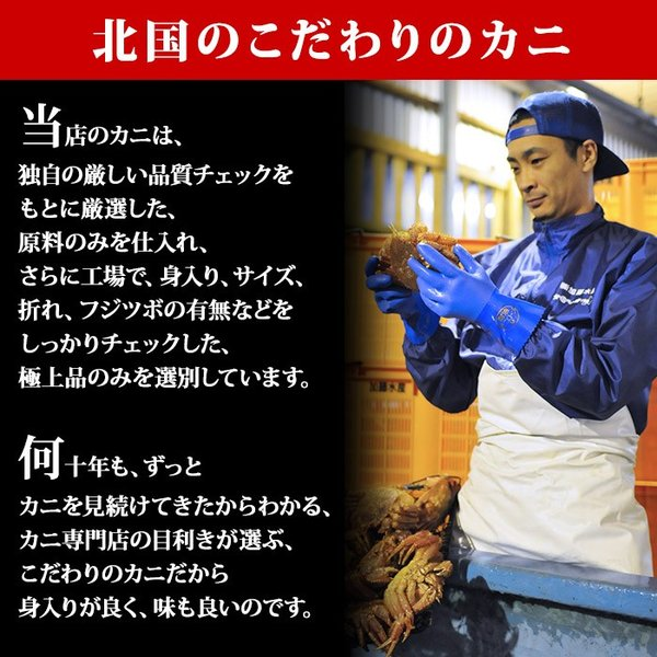 花咲ガニ かに 北海道産 カニ ギフト 姿 花咲蟹 ボイル 蟹 800g グルメ 贈答 海鮮|snowland|09