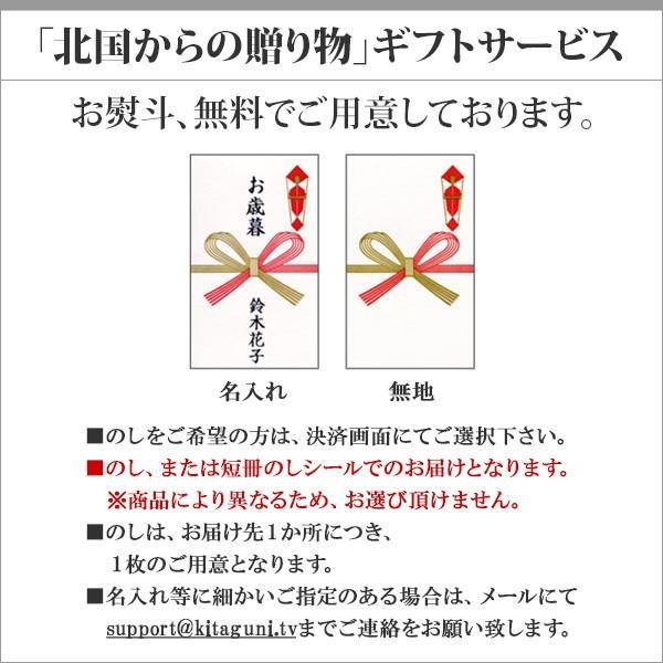 ギフト いくら 醤油漬け 300g 化粧箱入 イクラ 北海道産 海鮮 ギフト丼 グルメ 海鮮|snowland|06