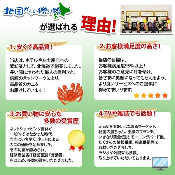 ギフト いくら 醤油漬け 300g 化粧箱入 イクラ 北海道産 海鮮 ギフト丼 グルメ 海鮮|snowland|10