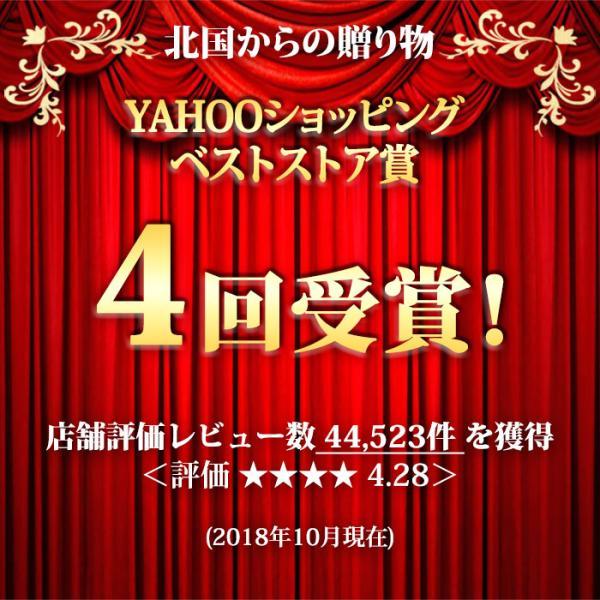 ギフト いくら 醤油漬け 300g 化粧箱入 イクラ 北海道産 海鮮 ギフト丼 グルメ 海鮮|snowland|11