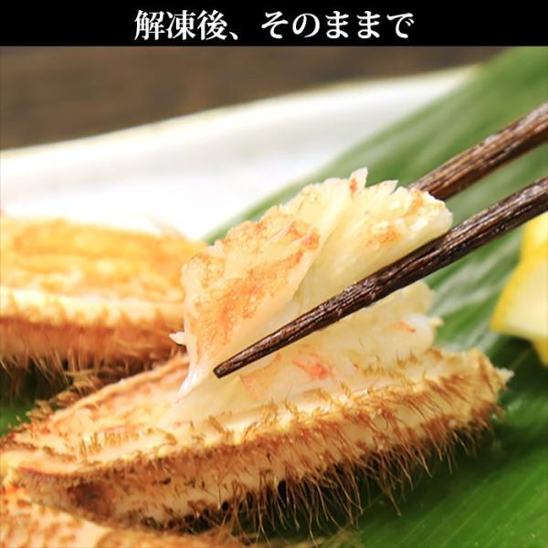 カニ かに 蟹 毛蟹 姿 600g 北海道産 海鮮 ギフト 加藤水産|snowland|06