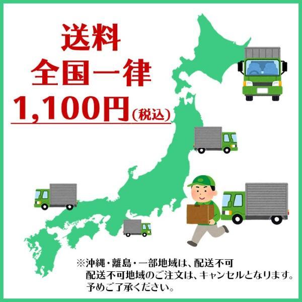 カニ かに 蟹 毛蟹 姿 600g 北海道産 海鮮 ギフト 加藤水産|snowland|11