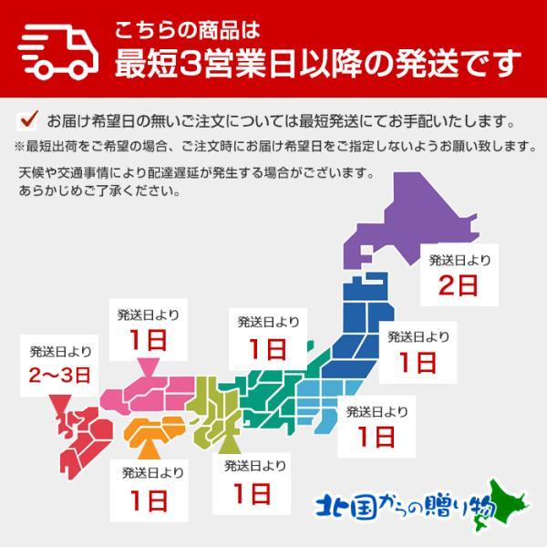 カニ かに 蟹 毛蟹 姿 600g 北海道産 海鮮 ギフト 加藤水産|snowland|12