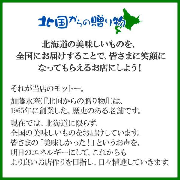 カニ かに 蟹 毛蟹 姿 600g 北海道産 海鮮 ギフト 加藤水産|snowland|13