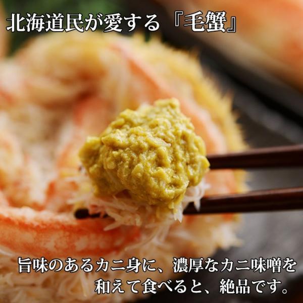 カニ かに 蟹 毛蟹 姿 600g 北海道産 海鮮 ギフト 加藤水産|snowland|04