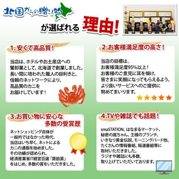 ギフト 花咲ガニ かに 蟹 北海道産 カニ 姿 600g 花咲蟹 ボイル 海鮮|snowland|13
