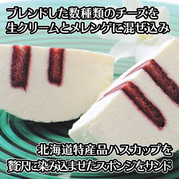 スイーツ お菓子 チーズケーキ 北海道 雪丸 誕生日 スイーツ お菓子 ギフト|snowland|03