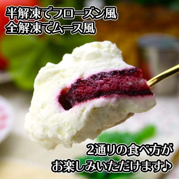 スイーツ お菓子 チーズケーキ 北海道 雪丸 誕生日 スイーツ お菓子 ギフト|snowland|04