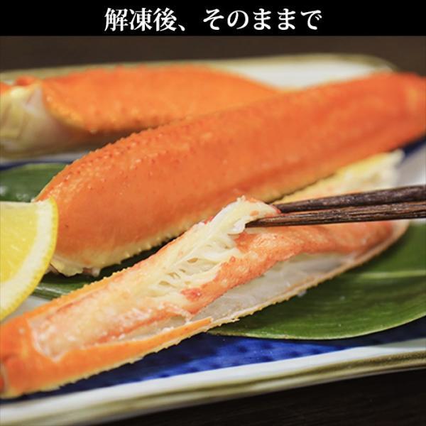 タラバガニ 脚 タラバ蟹 2kg 訳あり カニ たらば 海鮮|snowland|11