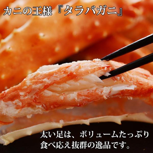 タラバガニ 脚 タラバ蟹 2kg 訳あり カニ たらば 海鮮|snowland|06