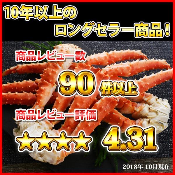 タラバガニ 脚 タラバ蟹 2kg 訳あり カニ たらば 海鮮|snowland|08