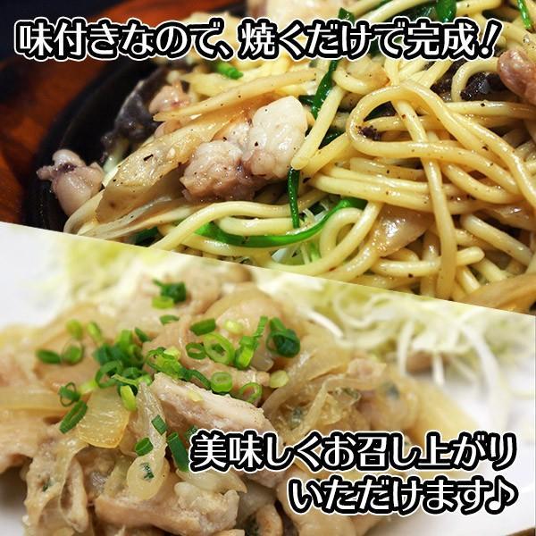 肉 BBQ バーベキュー ホルモン 焼肉 豚塩 280g 訳あり 業務用 お取り寄せ グルメ 父の日|snowland|04