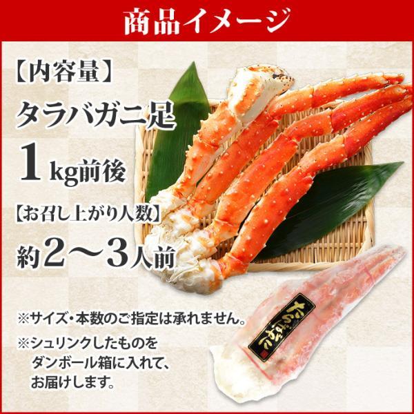 タラバガニ 脚 タラバ蟹 カニ 1kg たらば蟹 訳あり 海鮮|snowland|04