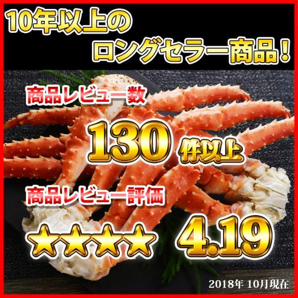 タラバガニ 脚 タラバ蟹 カニ 1kg たらば蟹 訳あり 海鮮|snowland|08