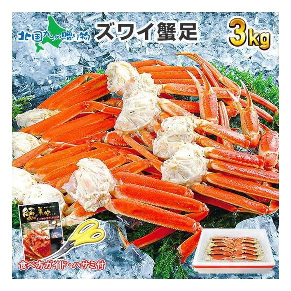 カニ 訳あり食べ放題 ズワイガニ 5kg 脚 ズワイ蟹 ボイル かに 業務用 ずわい蟹 海鮮|snowland