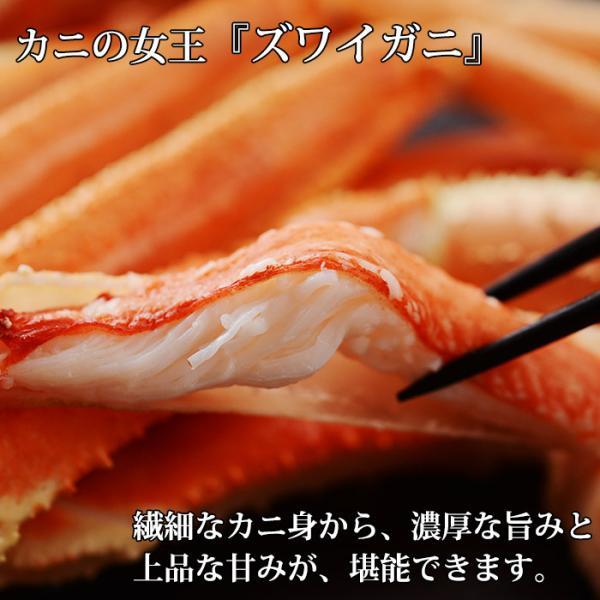 カニ 訳あり食べ放題 ズワイガニ 5kg 脚 ズワイ蟹 ボイル かに 業務用 ずわい蟹 海鮮|snowland|07