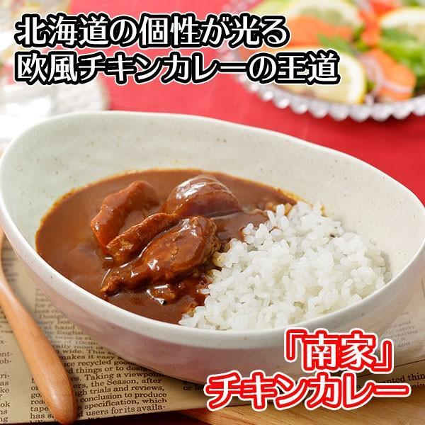 スープカレー レトルトカレー 4食セット 北海道 お取り寄せ ご当地カレー 業務用 グルメ ギフト snowland 04