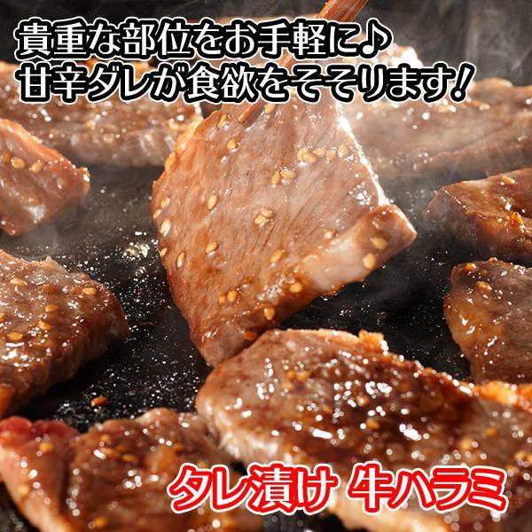 肉 BBQ バーベキューハラミ 焼肉 訳あり 1kg 牛肉 牛ハラミ お取り寄せグルメ ギフト 食べ物|snowland|02