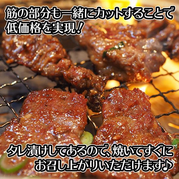 肉 BBQ バーベキューハラミ 焼肉 訳あり 1kg 牛肉 牛ハラミ お取り寄せグルメ ギフト 食べ物|snowland|03