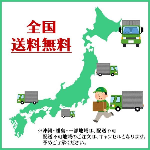 いくら 醤油漬け 200g パック イクラ 北海道産 海鮮 ギフト丼 ギフト グルメ 海鮮|snowland|07