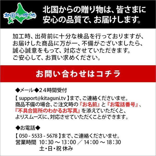 いくら 醤油漬け 200g パック イクラ 北海道産 海鮮 ギフト丼 ギフト グルメ 海鮮|snowland|12