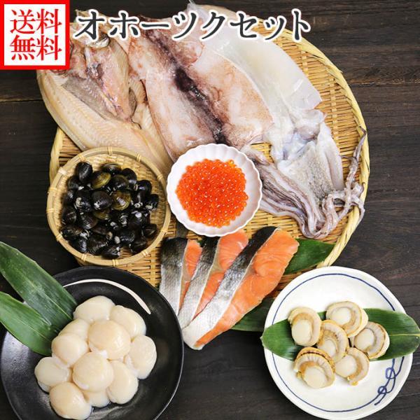 ギフト 北海道 海鮮 ギフト丼 冷凍 ほっけ いか いくら 鮭 ホタテ しじみ グルメ 海鮮 ギフト バーベキュー BBQ 詰め合わせ|snowland