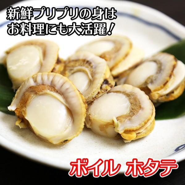 ギフト 北海道 海鮮 ギフト丼 冷凍 ほっけ いか いくら 鮭 ホタテ しじみ グルメ 海鮮 ギフト バーベキュー BBQ 詰め合わせ|snowland|08