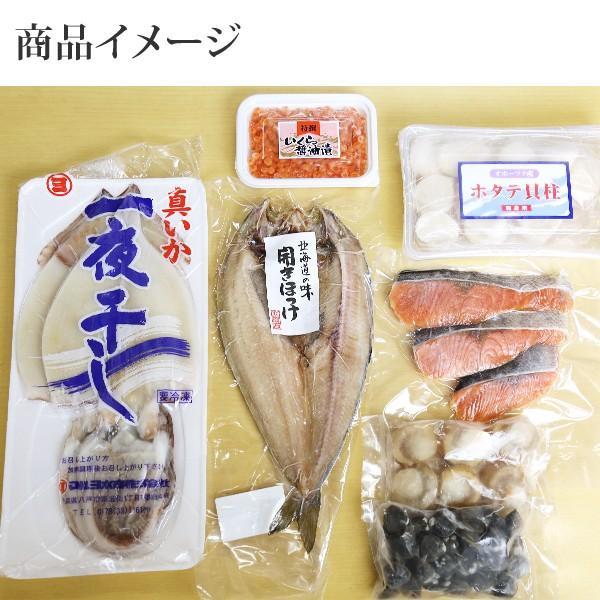 ギフト 北海道 海鮮 ギフト丼 冷凍 ほっけ いか いくら 鮭 ホタテ しじみ グルメ 海鮮 ギフト バーベキュー BBQ 詰め合わせ|snowland|10