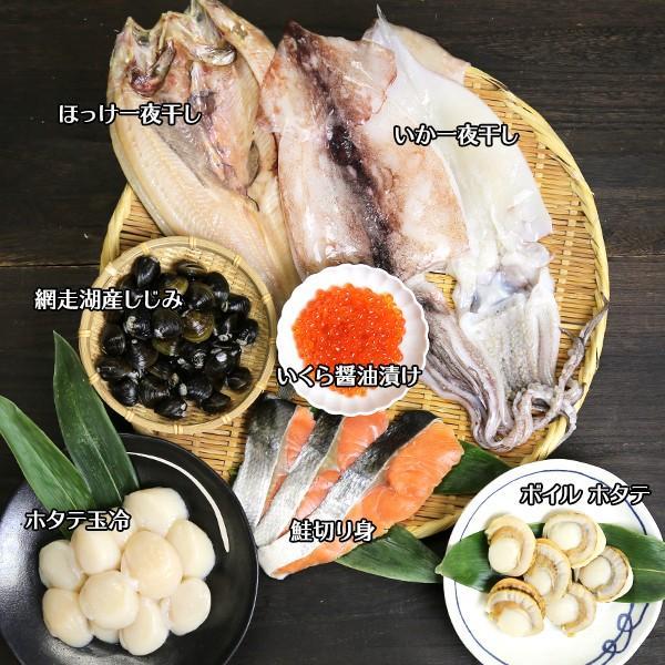 ギフト 北海道 海鮮 ギフト丼 冷凍 ほっけ いか いくら 鮭 ホタテ しじみ グルメ 海鮮 ギフト バーベキュー BBQ 詰め合わせ|snowland|02