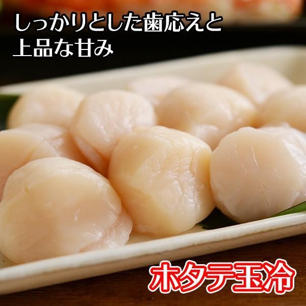ギフト 北海道 海鮮 ギフト丼 冷凍 ほっけ いか いくら 鮭 ホタテ しじみ グルメ 海鮮 ギフト バーベキュー BBQ 詰め合わせ|snowland|05