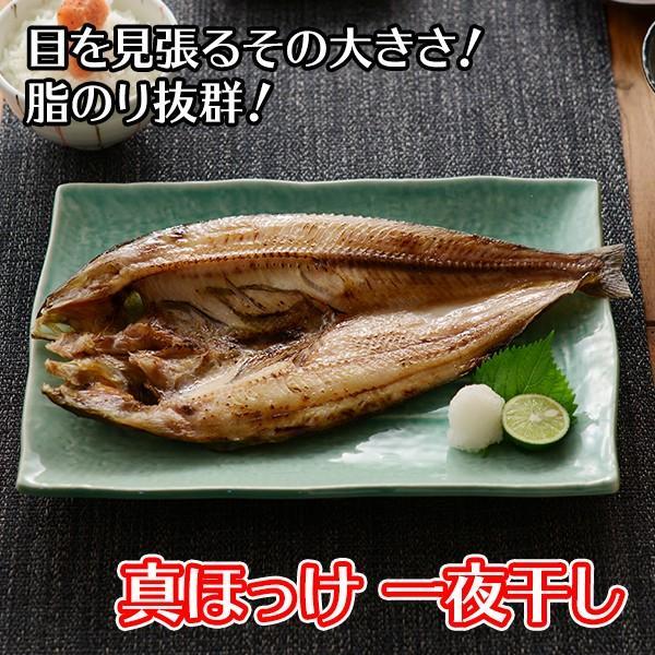 ギフト 北海道 海鮮 ギフト丼 冷凍 ほっけ いか いくら 鮭 ホタテ しじみ グルメ 海鮮 ギフト バーベキュー BBQ 詰め合わせ|snowland|06