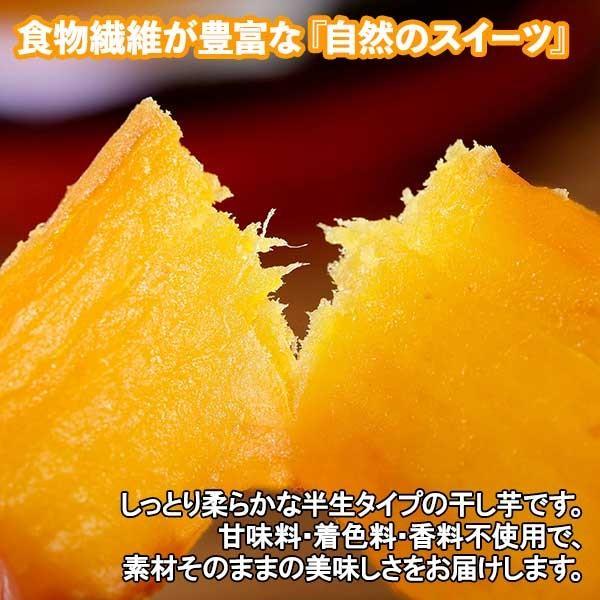 ギフト 干し芋 黄金さつま セット 10袋 1kg 国産 無添加 さつまいも 紅はるか グルメ お取り寄せ|snowland|05